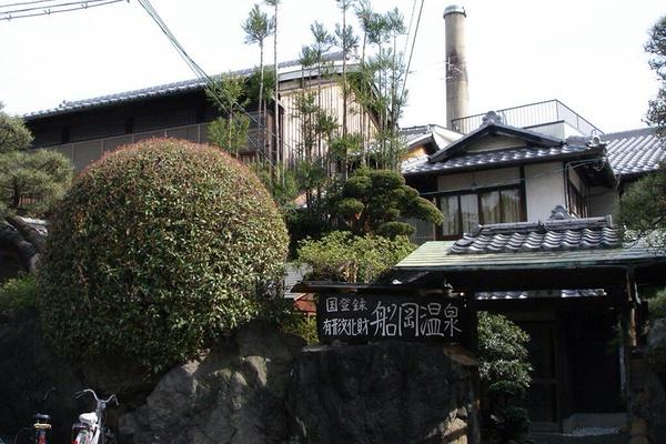 Funaoka Onsen, Kyoto, Japan