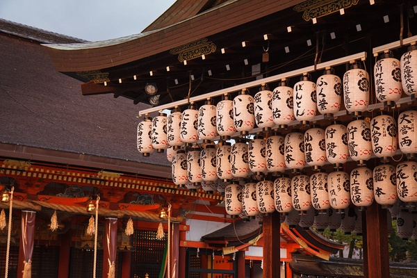 Yasaka Shrine, Kyoto, Japan