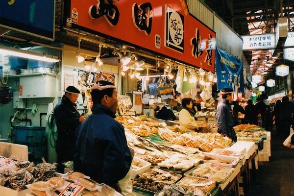 Omicho Fish Market / Watashiwani