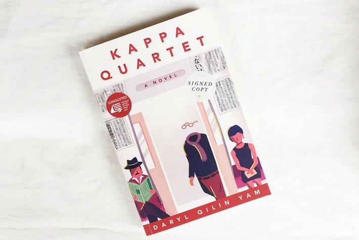 Kappa Quartet, by Daryl Yam