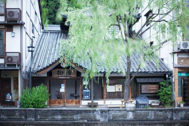Outside an Onsen in Kinosaki, Japan