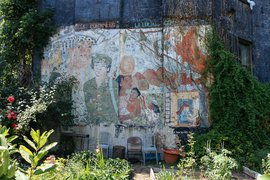 Mural La Plaza Cultural Community Garden