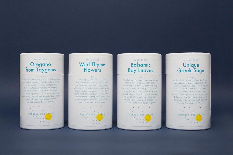 Mediterranean Herb Set