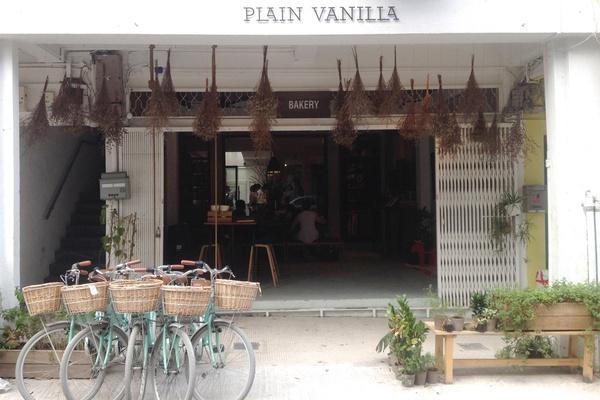 Plain Vanilla Bakery