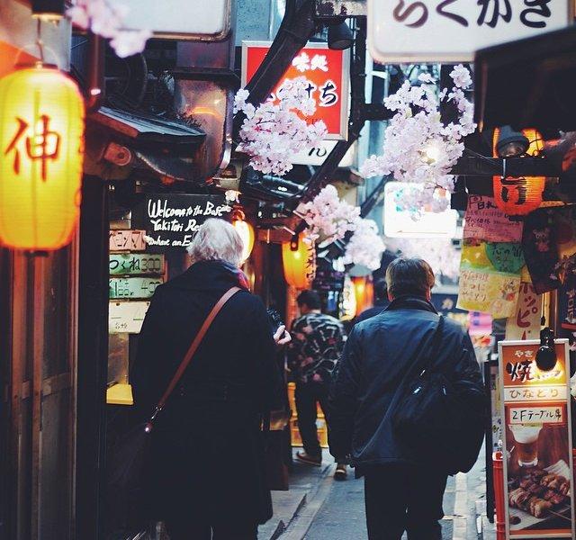 Secrets in Shinjuku
