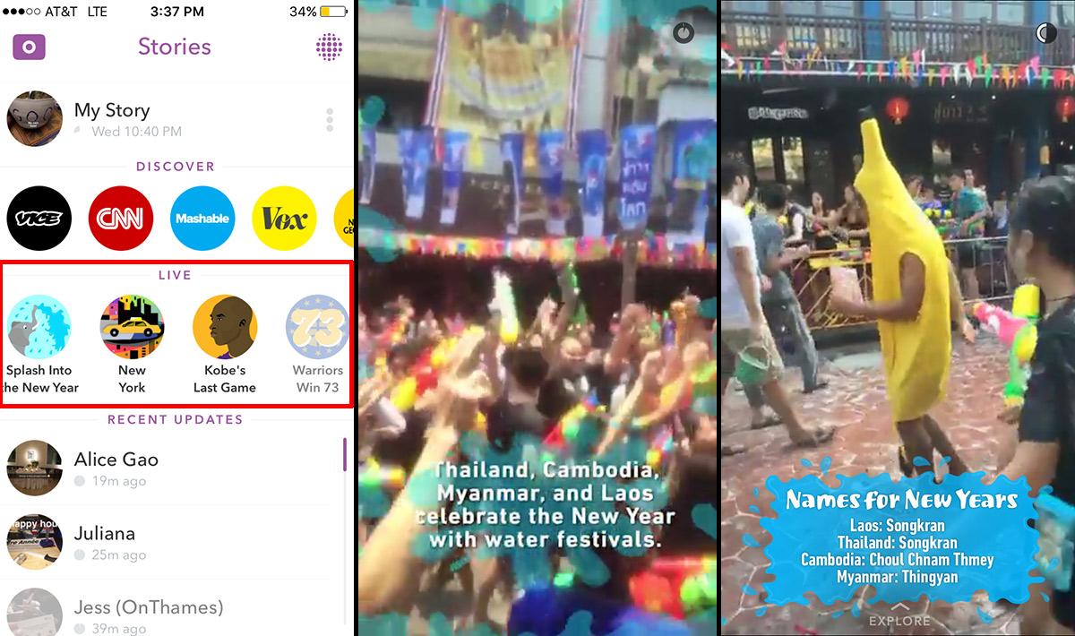Mashable Snapchat