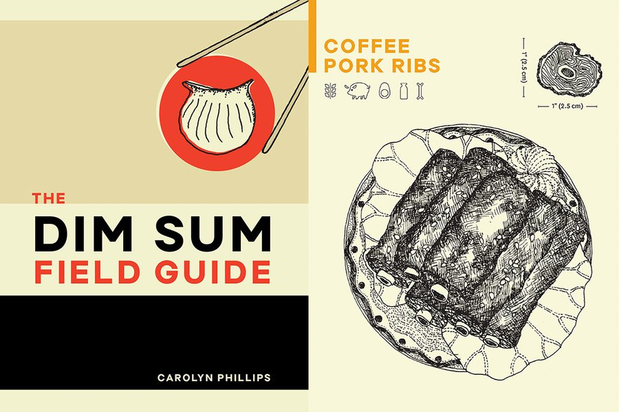 """The Dim Sum Field Guide"""