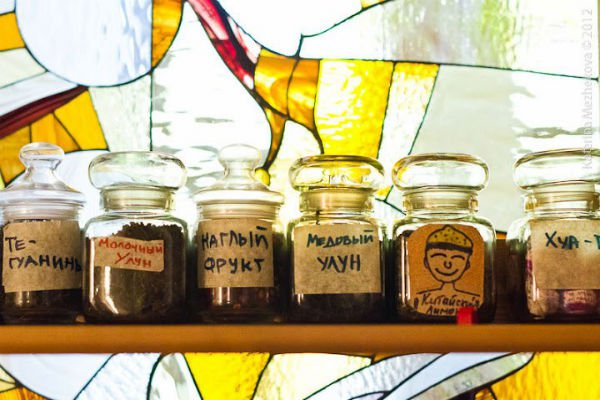 The spice rack at Ziferblat.