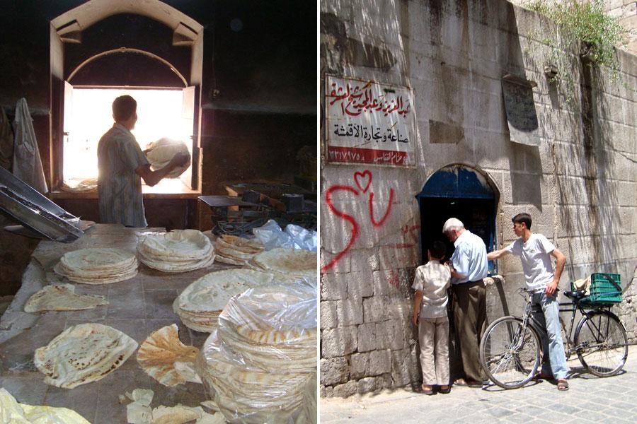 Bakery sale