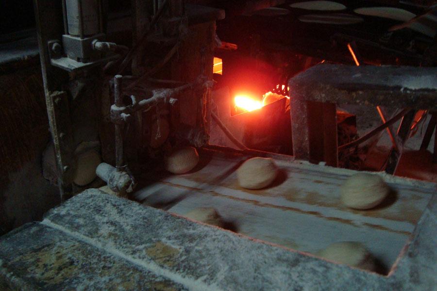 Aleppo Bakery