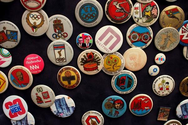 Soviet-era pins
