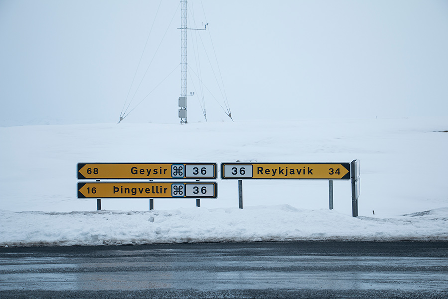 Iceland traffic signs