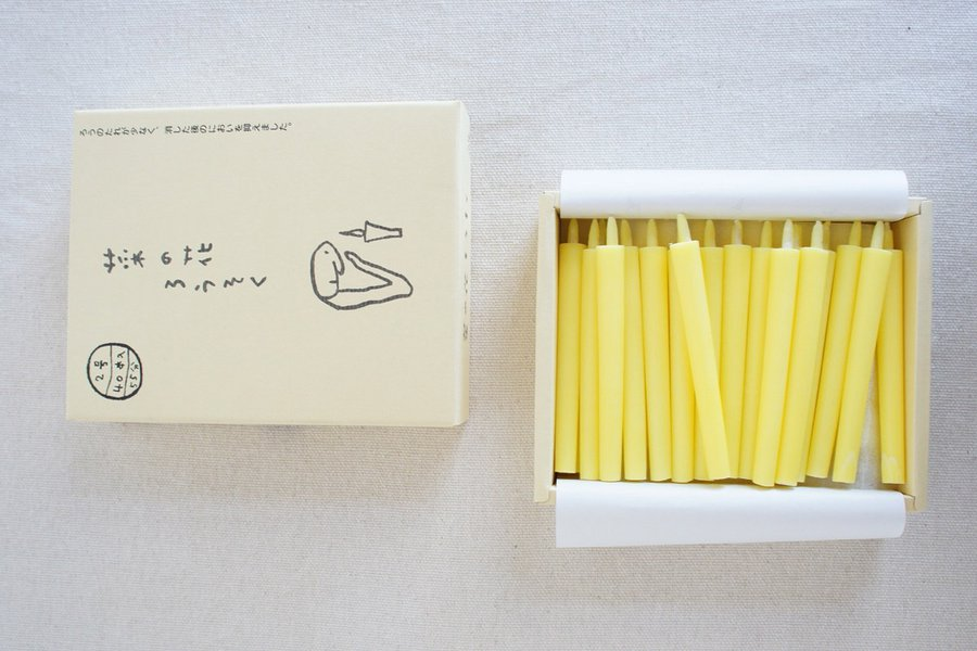 From Japan: Candles