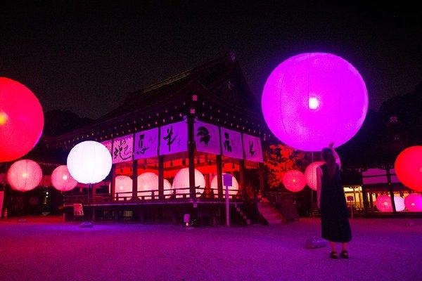 Light Festival in Kyoto