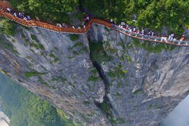 Coiling Dragon Cliff Skywalk, China