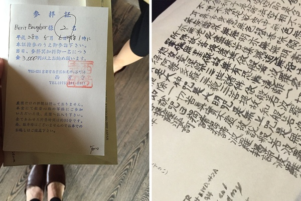Saiho-ji Temple Ticket and Buddhist Prayer in Kyoto
