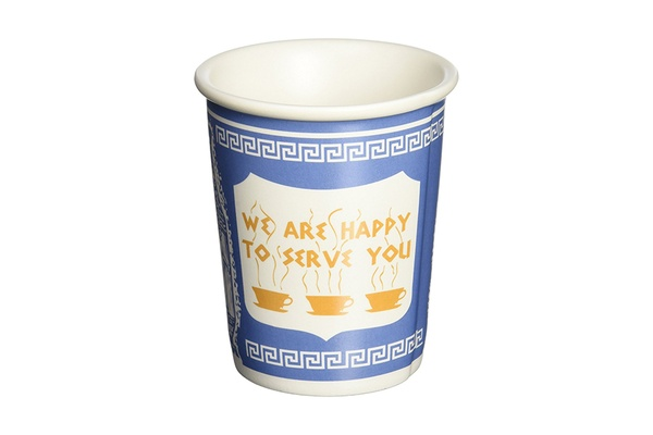 """We Are Happy to Serve You"" Deli Cup"