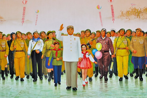 Propaganda Murals around North Korea