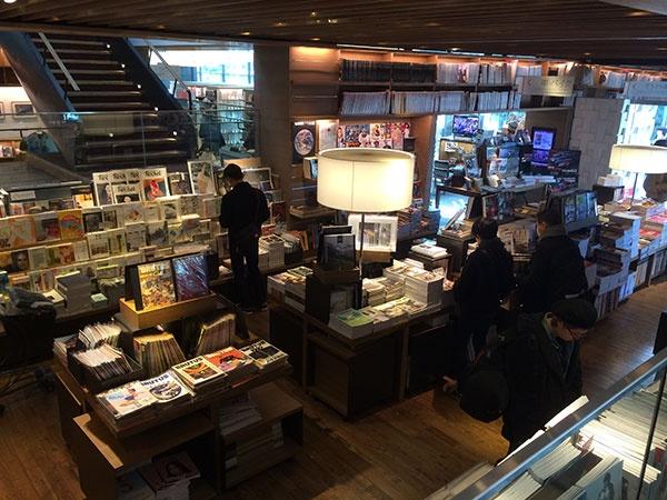 Daikanyama T-Site Bookstore