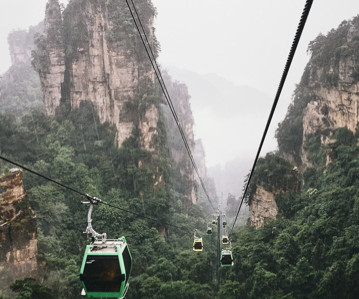 Floating in the Tianmen Mountains