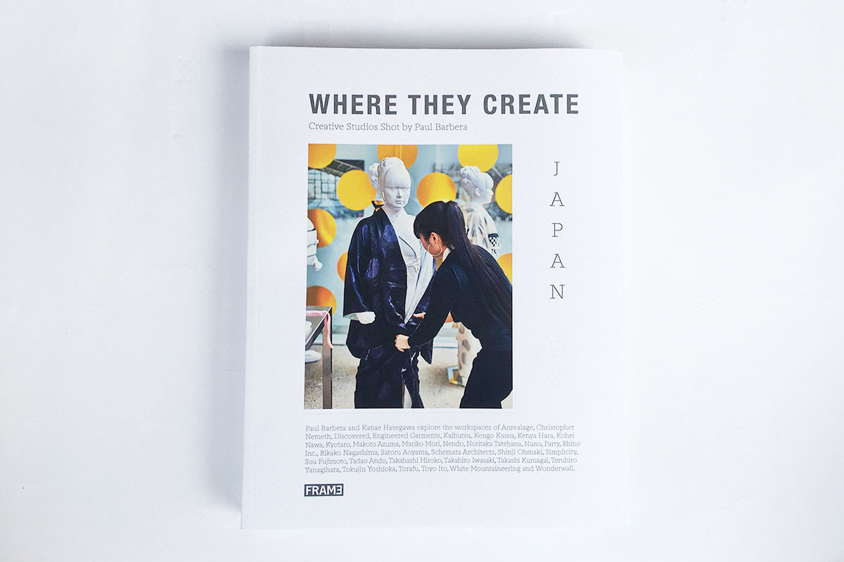 Where They Create: Japan