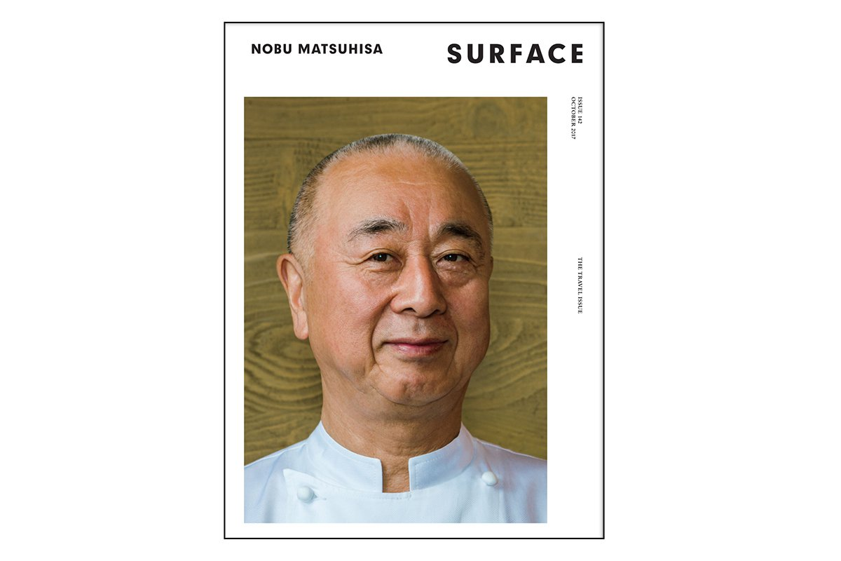 Cover of Surface Magazine