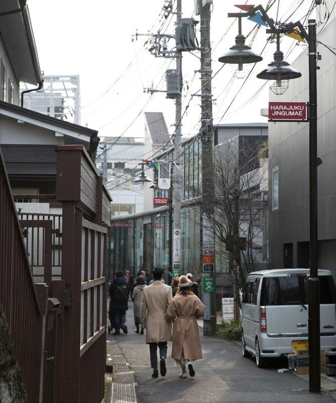 Harajuku neighborhood.