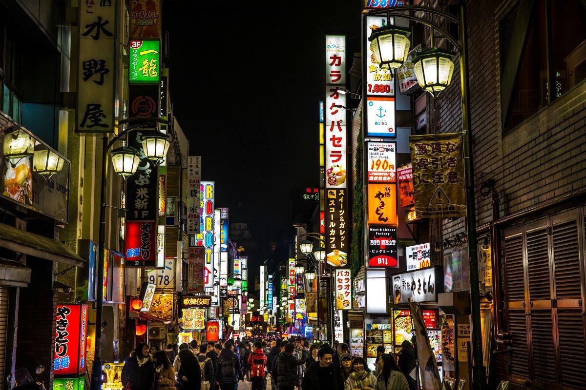Tokyo street scene.