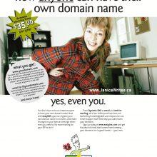 e commerce IT b2c marketing magazine ads