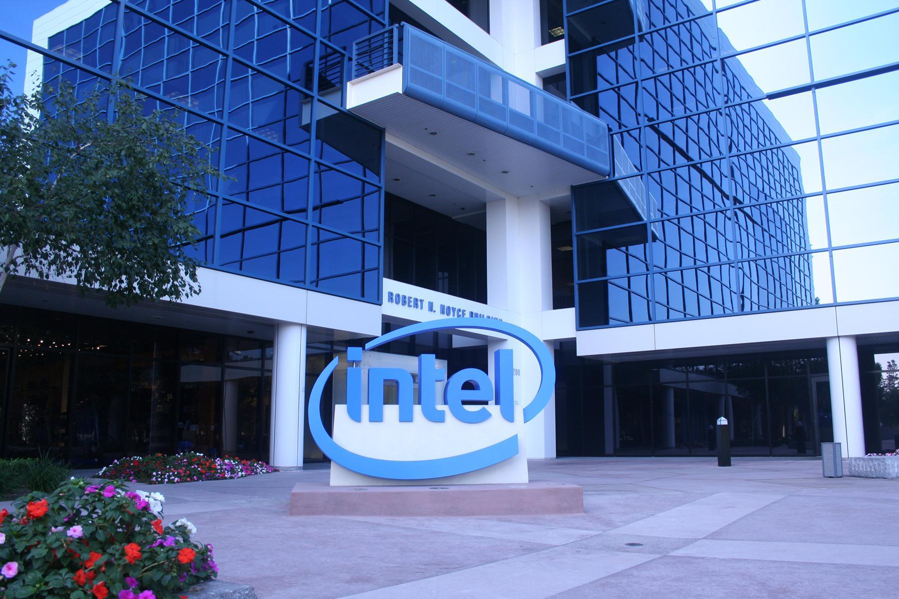 worlds largest intel building - HD 1800×1200