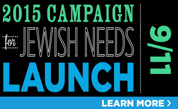 2015 Campaign Launch