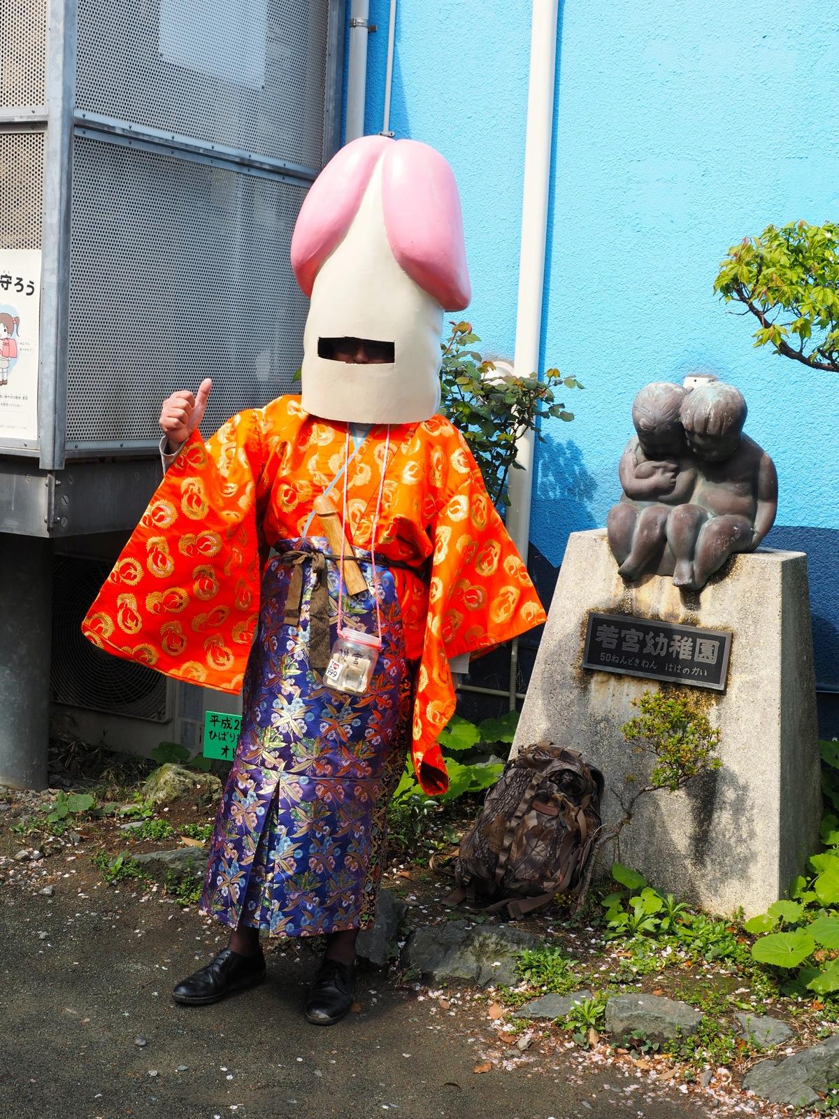 Kanamara Matsuri 2014 John Daub   01