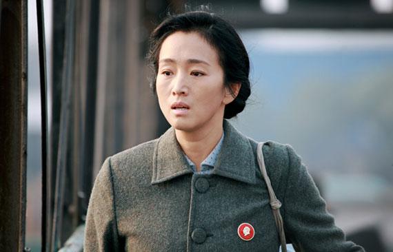 Gui Lai