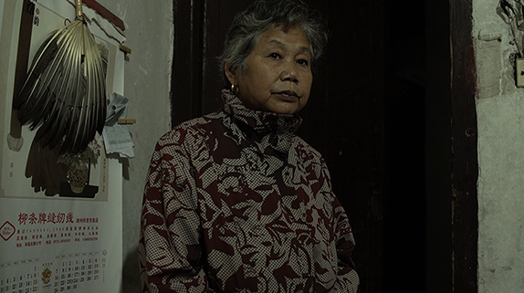 Fang Xiu Ying