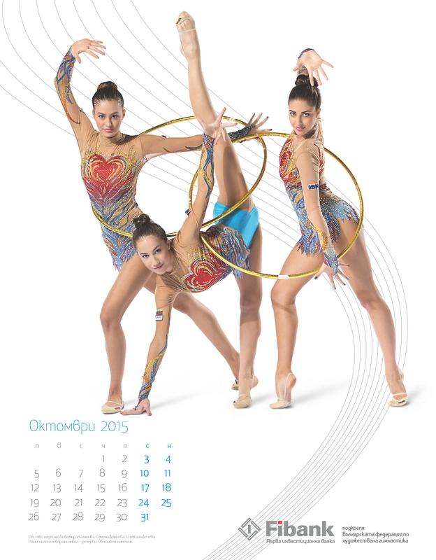 calendar-2015-rhythmic-gymnastics_page_12-jpg