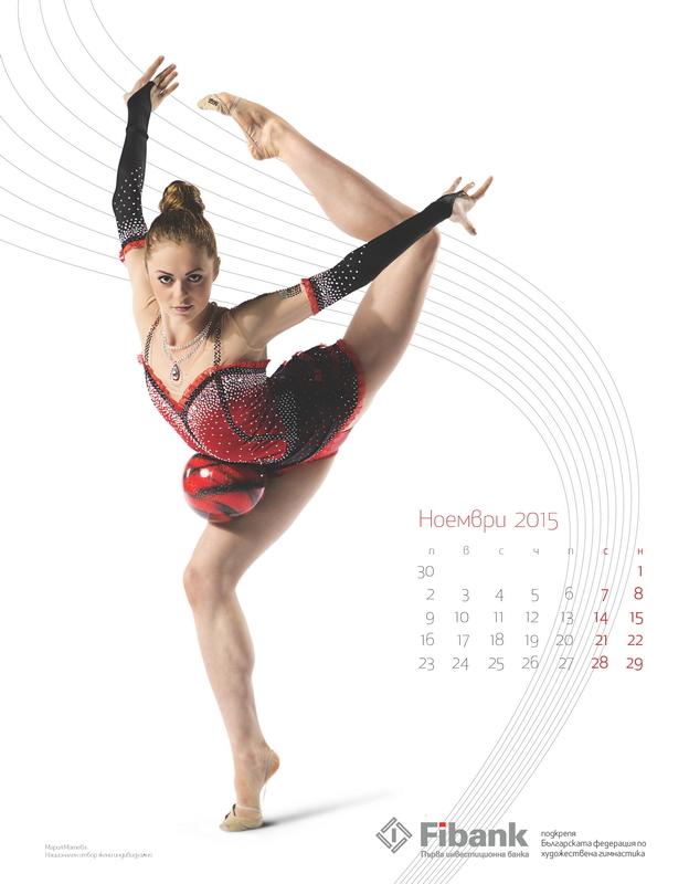 calendar-2015-rhythmic-gymnastics_page_13-jpg