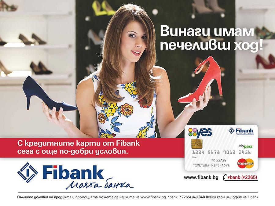 credit-cards-cveti-2015-ooh_page_2-jpg