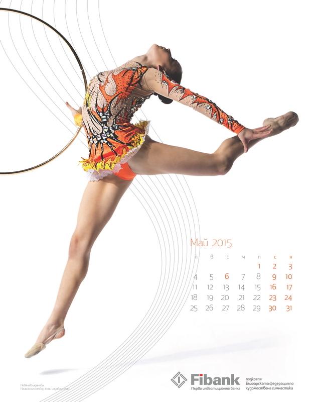 calendar-2015-rhythmic-gymnastics_page_07-jpg
