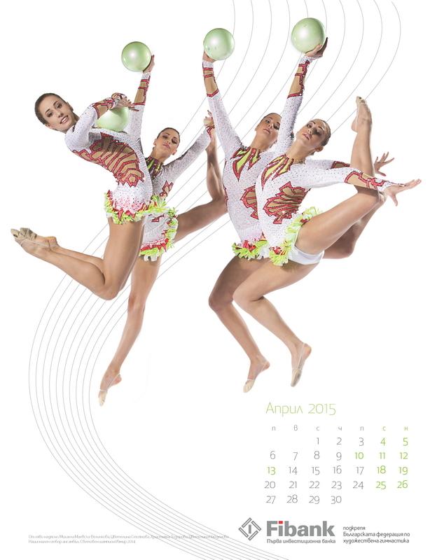 calendar-2015-rhythmic-gymnastics_page_06-jpg