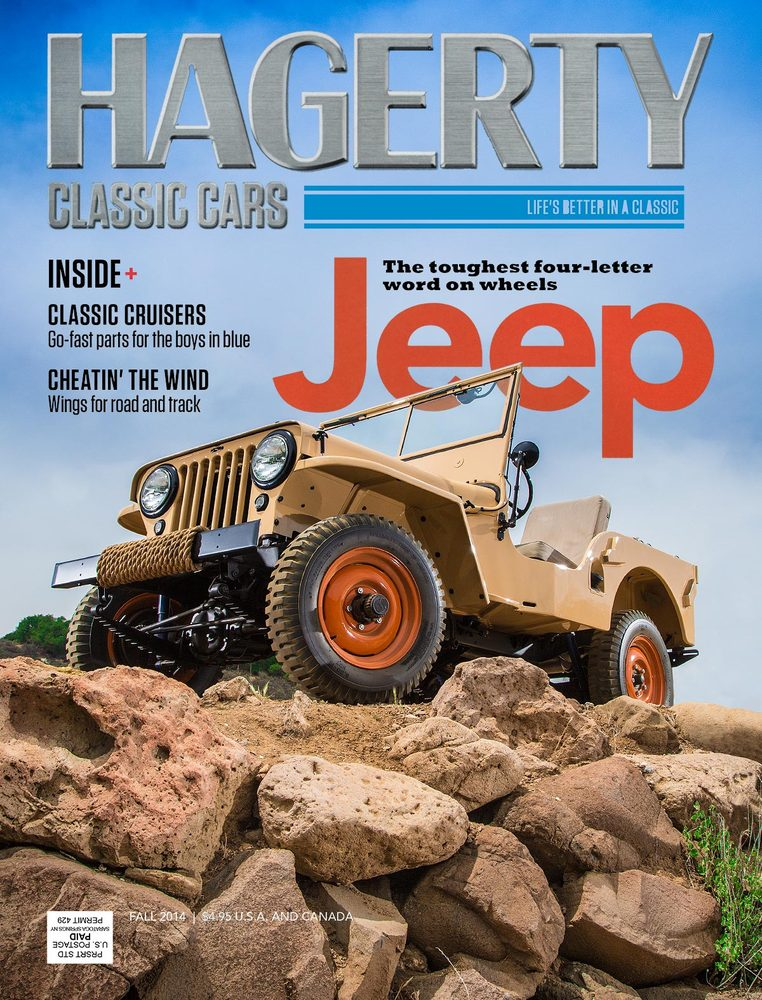 hagerty-jeep-web-jpg
