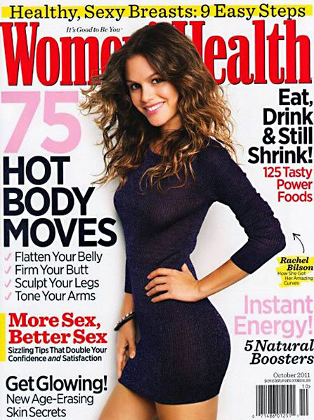 rachel-bilson-covers-womens-health-october-2011-talks-fashion-and-fitness-jpg