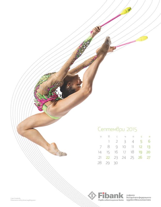 calendar-2015-rhythmic-gymnastics_page_11-jpg