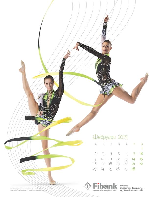 calendar-2015-rhythmic-gymnastics_page_04-jpg