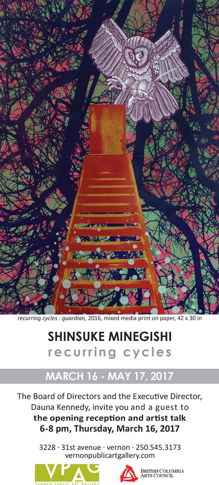 shin minegishi