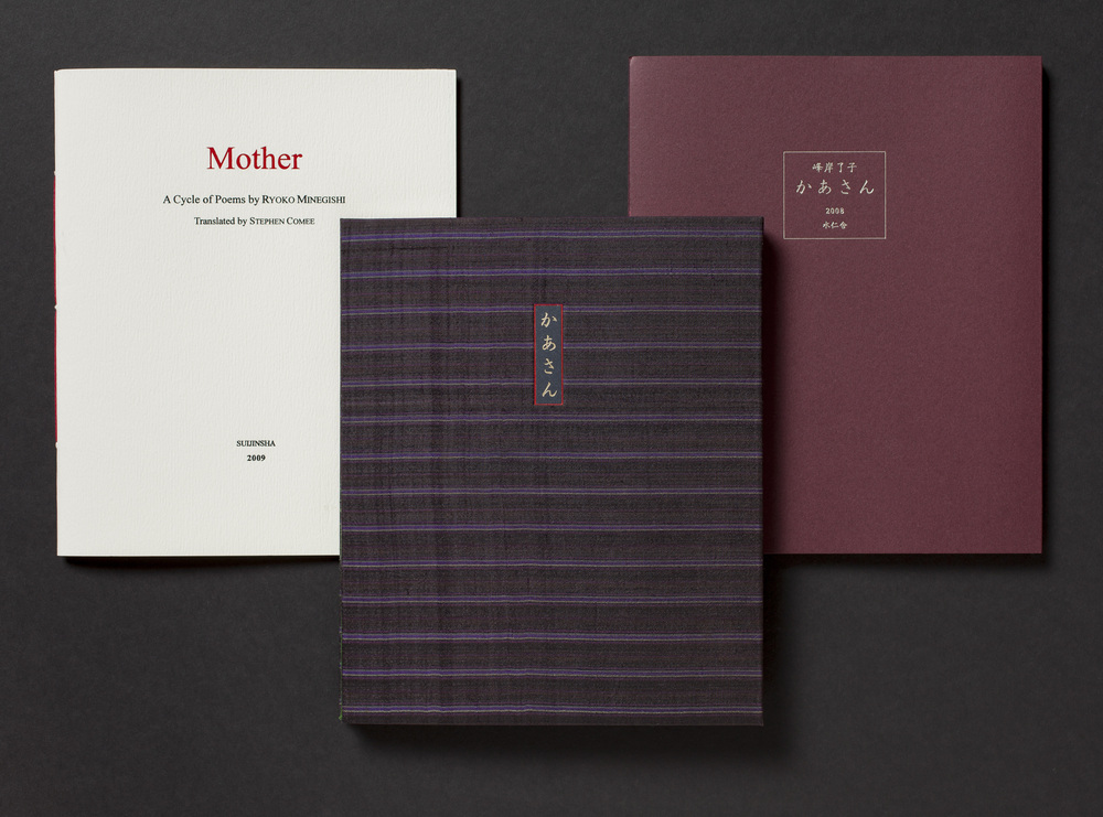 bag-mother1-jpg