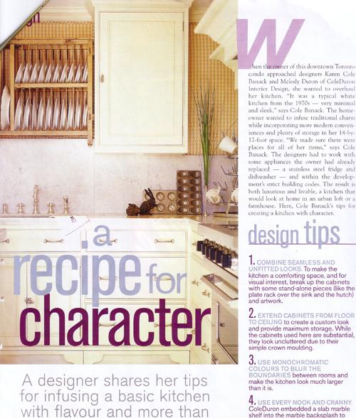 klewans-kitchen01-jpg
