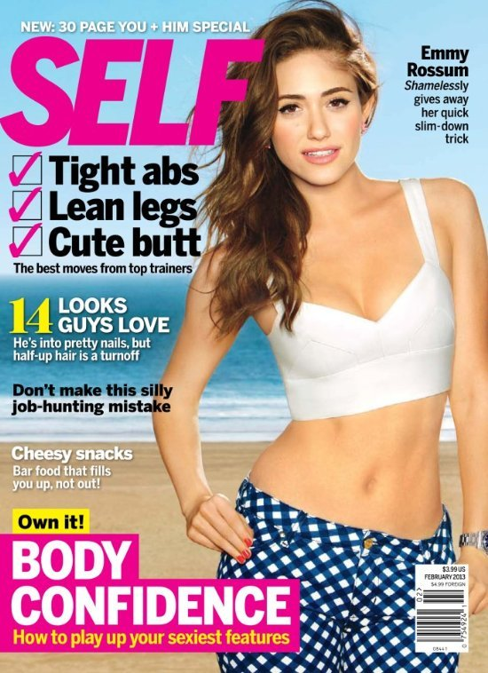 beautiful-emmy-rossum-cover-of-self-magazines-february-2013-issue-jpg