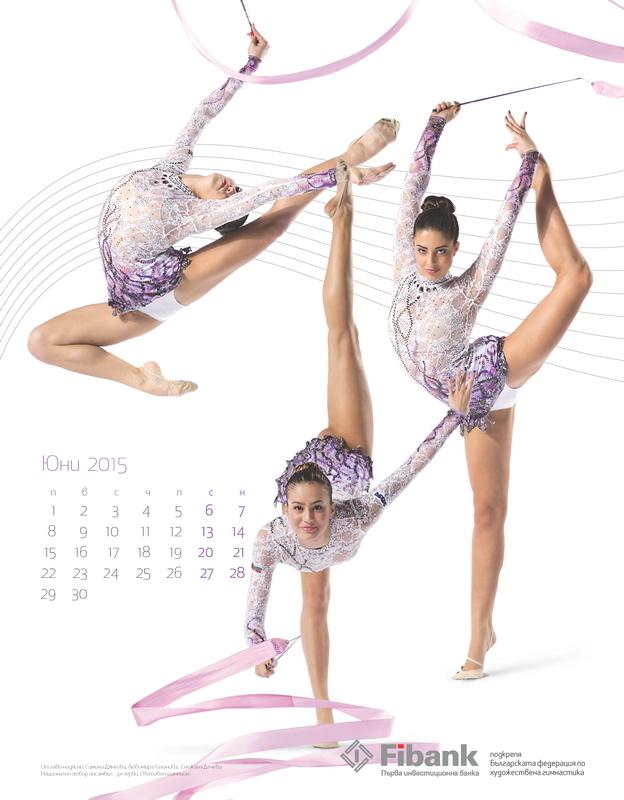 calendar-2015-rhythmic-gymnastics_page_08-jpg