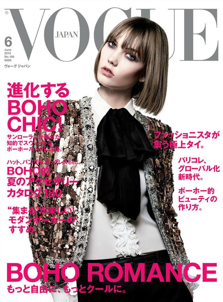 karlie-kloss-vogue-japan-cover-jpg