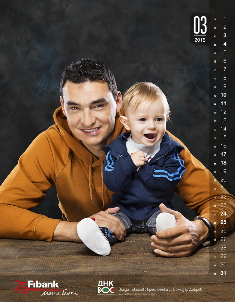 calendar-2018-hires-5-jpg